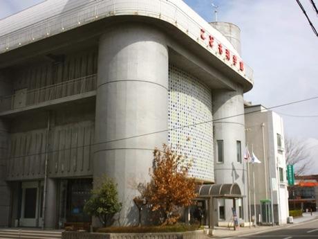33年目に入り地震補強工事が完了した和歌山市立こども科学館