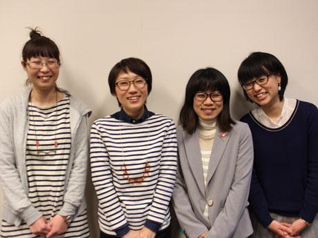 「グループめがね」の4人。左から栗生紗知子さん、児玉夏希さん、中田亜依さん、山崎恵さん