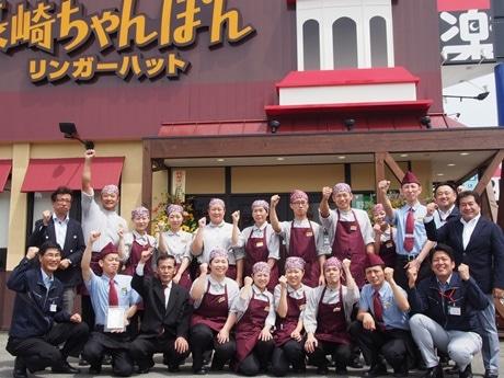 リンガーハット和歌山北店の正面に並ぶスタッフたち