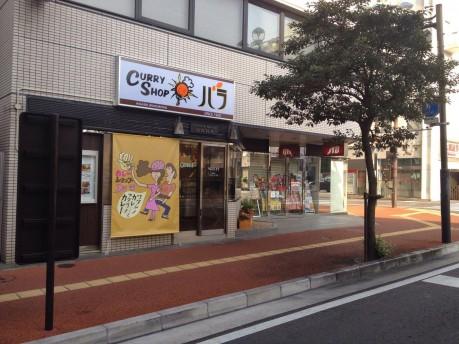 京橋近くの交番跡地にオープンしたバラカレー