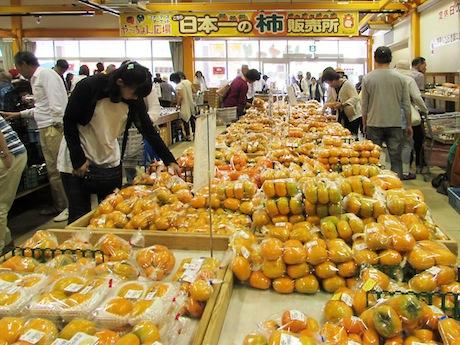 やっちょん広場に所狭しと並べられた早生柿