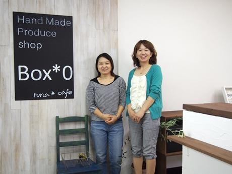 「ボックスゼロ」のオーナー、北林さん(左)と岡本さん