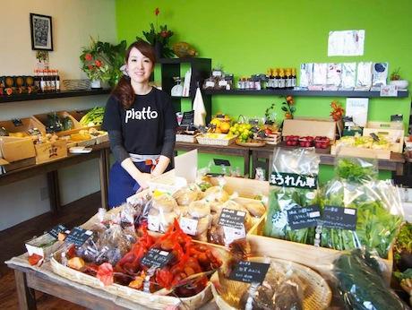 「ピアット」の店長立野幸子さん