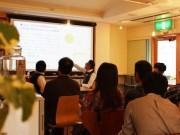 和歌山でみん経地域記者トークイベント-「ローカルからの情報発信」