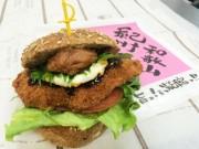 和歌山のご当地グルメ「紀州梅バーガー」販売好調-日本一で売り上げ5倍に