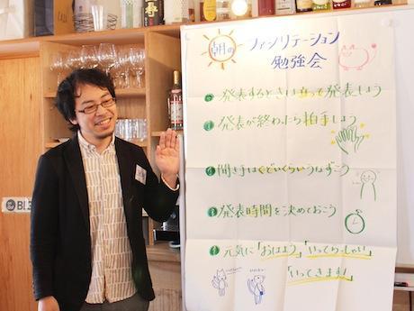 今期の勉強会に向けて意気込みを見せる発起人の小泉博史さん