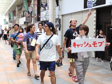 店舗を目指して商店街を歩く参加者たち
