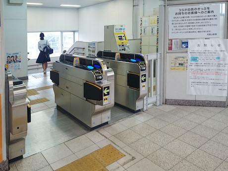 30日始発からICカードの利用が可能になった紀三井寺駅