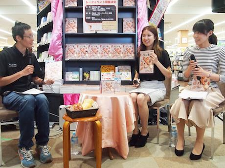 Tutaya way ガーデンパーク和歌山店で開催されたトークイベント(10月2日)