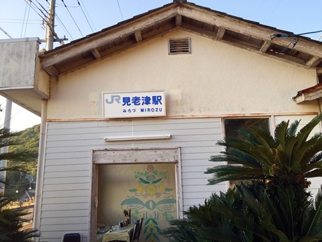 「WOOD STOCK みろづ駅舎カフェ」が駅舎内で開かれた見老津駅