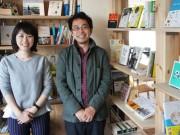 和歌山のシェアキッチンにミニ書店 古本中心に仕入れ、文庫本付きランチも