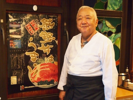 65年間洋食一筋でやってきた店主の中村光男さん