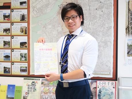 シンポジウムの参加を呼び掛ける和歌山市役所の竹内さん