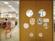 和歌山・紀の川市立図書館を2館に統廃合 県民も利用可能に