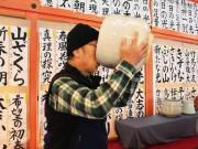 和歌浦天満宮で恒例の「初天神」 大茶わんで抹茶振る舞いも