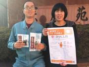 和歌山産の「キクラゲ料理コンテスト」開催迫る 市内飲食店でメニュー化の可能性も