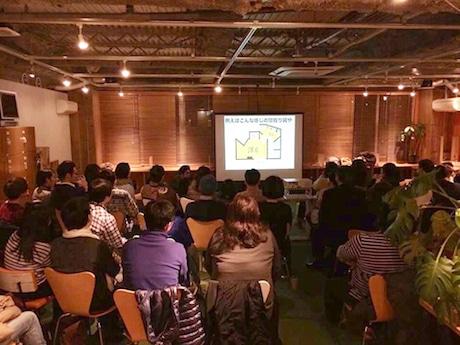 広島で開催された「間取り図ナイト」の様子