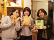 和歌山城近くの店先で「一箱古本市」 県内外の20~60代、22組が出店