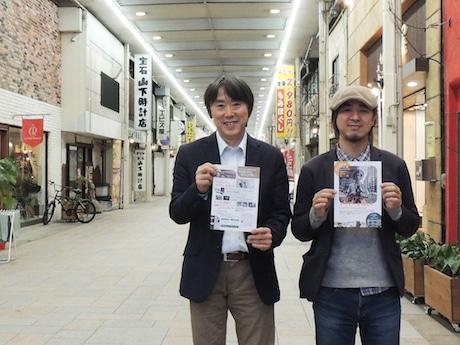 北ぶらくり丁で上映会への来場を呼び掛ける平松さん(左)と小川さん