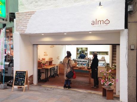 「almo(アルモ)」外観