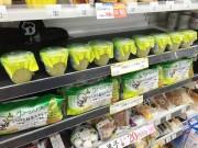 和歌山・玉林園の「グリーンソフト」がコンビニスイーツに 店長はまだ食べられず