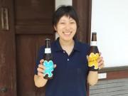 和歌山・「平和酒造」がクラフトビール開発 地元イベントで生ビール販売も