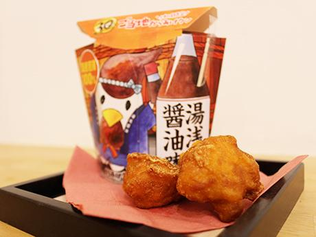 和歌山の湯浅しょうゆを使ったご当地「からあげクン」(和歌山橋丁店で購入)