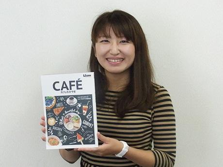 「カフェわかやま」を手にした編集部の和田梨紗子さん