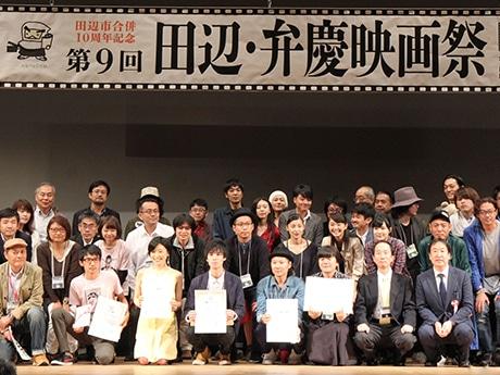 昨年の開催風景。監督やキャストなど、映画関係者も多数来場する