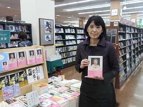 著者の梶山寿子さん
