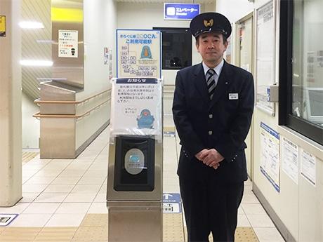 藤並駅に設置されたIC乗車券の自動改札機