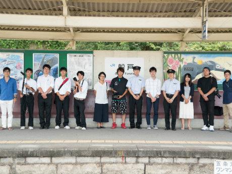 和歌山県立那賀高校放送部とJR職員