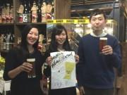 和歌山で地ビールネーミングコンテスト 地元企業と大学生が企画