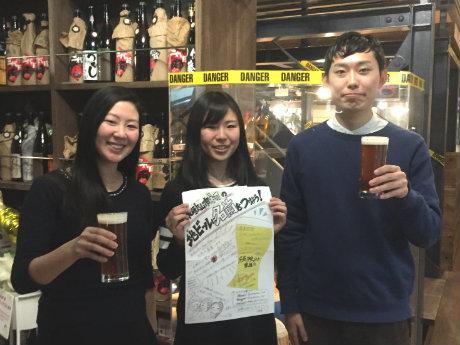 オリジナルビール手に応募を呼び掛けるプロジェクトメンバーの西上さん(左)、谷口さん(右)