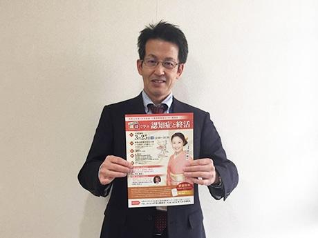 和歌山で認知症と終活の講演会 講談師・神田織音さんが登壇