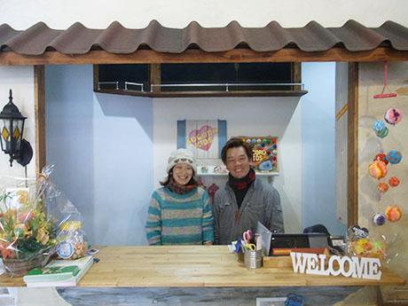 オーナーの山本さん夫妻