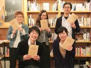 和歌山に「働く」テーマの冊子刊行へ 地方都市で生きる10人を紹介