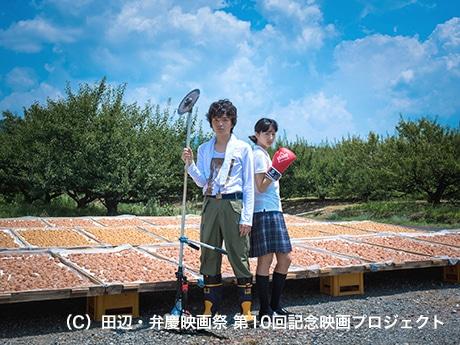 岡山天音さんと武田玲奈さんがダブル主演を務める「ポエトリーエンジェル」 ©田辺・弁慶映画祭 第10回記念映画プロジェクト