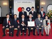 和歌山・有田川町が環境大賞 徹底した分別で資源ゴミ処理をマイナス入札化