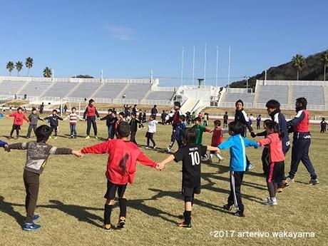 「アルテリーヴォ和歌山」の小学生向けサッカー教室の様子(紀三井寺競技場)
