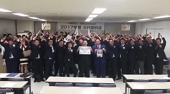 和歌山青年会議所の皆さん