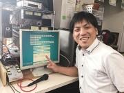 和歌山のコミュニティーFMが人工知能を導入 ニュースや天気予報を放送