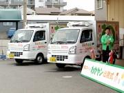 和歌山の移動スーパー「わかヤン」増便へ 介護の視点活かし事業化