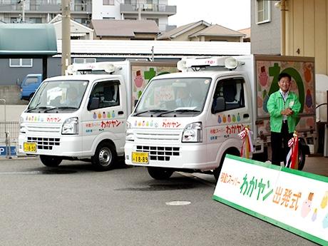 出発に備える3号車・4号車とわかヤン本舗社長の井上和彦さん