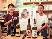 和歌山で映画「一献の系譜」上映会 「酒造り」テーマ、監督のあいさつや利き酒会も