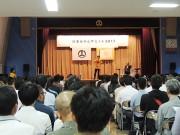和歌山・湯浅町で「日本みかんサミット」 全国の200人が意見交換
