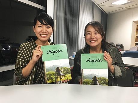 今回、有田川町にフォーカスした「Shiyola」を制作した女子会の栗栖さん(左)と山手さん