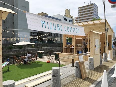 京橋駐車場エリアに設置したイベントスペース「ミズベコモン」