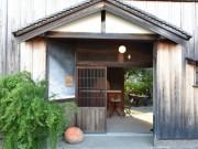 和歌山・有田の伊藤農園が期間限定カフェ 来店者に初物のミカン配布も