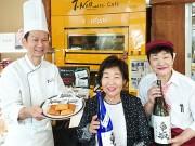 地酒「車坂」の酒かすでフィナンシェ 和歌山・岩出の洋菓子店が新商品
